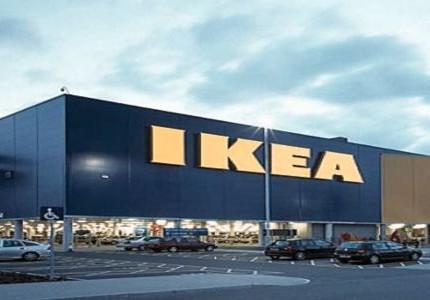 10. IKEA Bydgoszcz